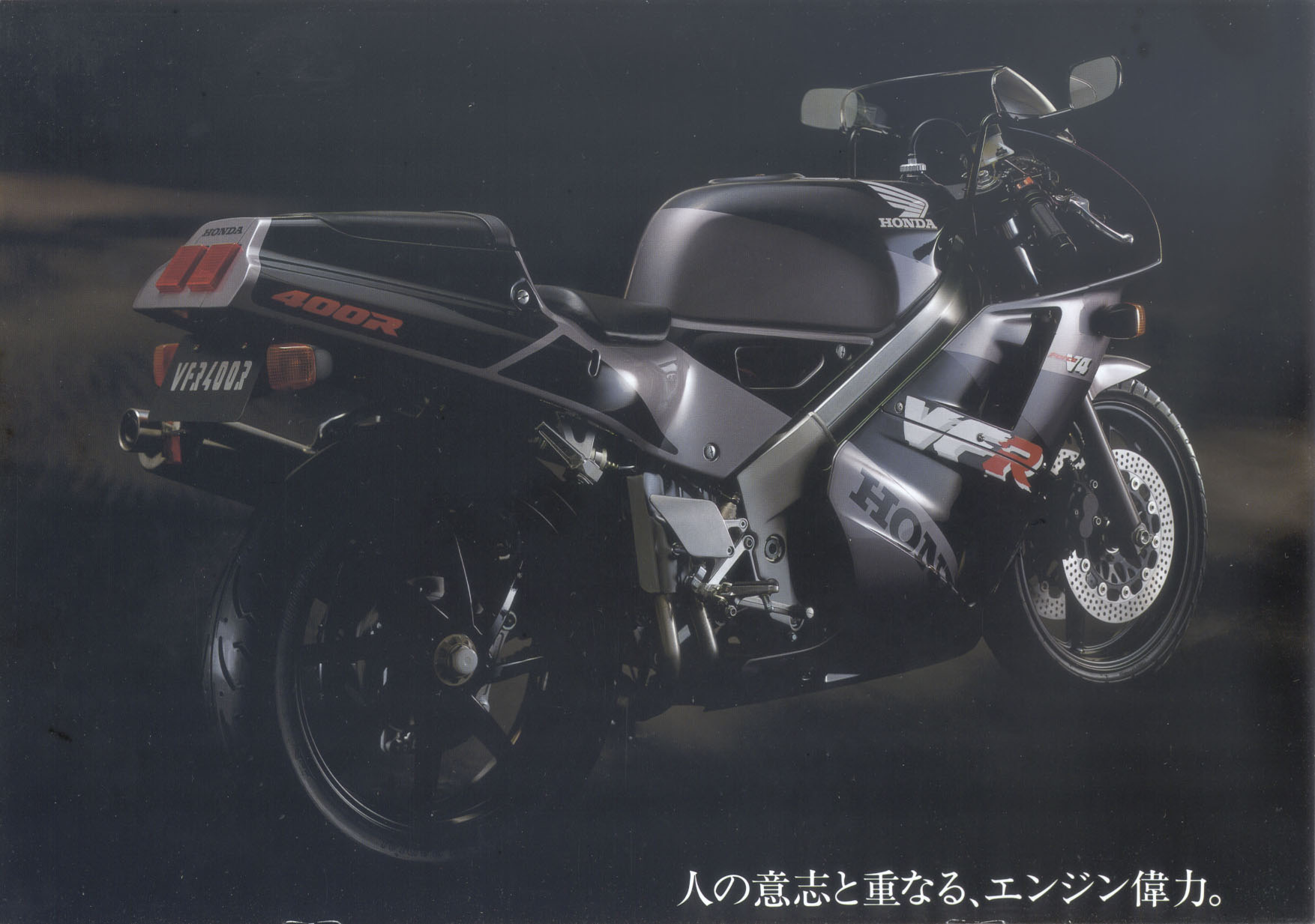 1990 Honda Vfr400r Electrical System Diagram
